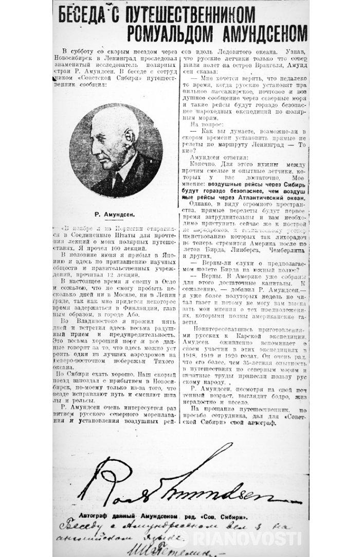 amundsensiberia