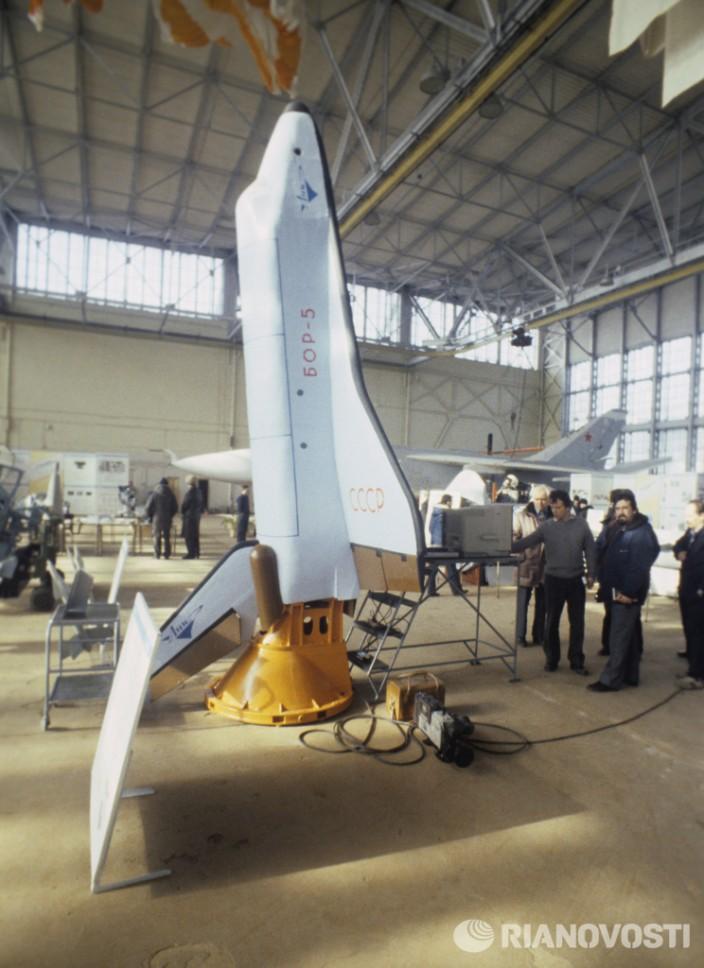 Орбитальный корабль Бор-5